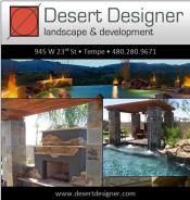 Logo for Desert Designer