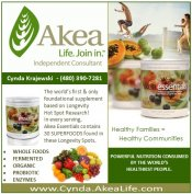 Logo for Akea Essentials -- Independent Consultant, Cynda Krajewski